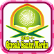 Qiroah Santri Merdu
