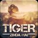 Tiger Zinda Hai Photo Frame