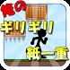 EscapeMan by fuate Co., Ltd.