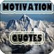 Motivation Quotes by Apps Happy For You