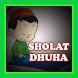 Panduan Sholat Dhuha by JebagGodev