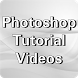 Tutorials for Photoshop by Developers India