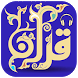 قرآن by adel tehrani