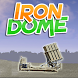 Iron Dome by Yoav Franco