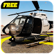 Police Helicopter : Crime City Cop Simulator Game by Soft Clip Games