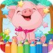 Pig Drawing Coloring Book by KEM DEV GAME