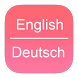 English To German Dictionary