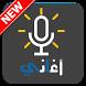 وصلة اغاني عربية 2017 by dev world 17.