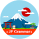 Ngữ pháp tiếng Nhật by Scarlet.Addict