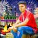Diwali Photo Editor - Diwali Photo Frames Wishes by DaglocApps