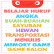Paket Belajar Anak Lengkap by EduNet Indonesia