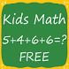 Math game for kids by Narito Kyoto