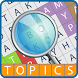 Findwords the topics by SmallDevTeam