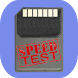 SD Card, Internal & External storage Test Tool by Match Games World