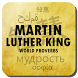 Martin Luther King quotes and sayings by Radiance App