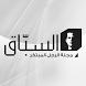 Alsabbaq