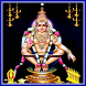Ayyappa Padipooja by chappsworld
