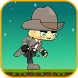 Cowboy Adventures by Advanced Games