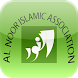 Al-noor Islamic Association by Apps Sensation