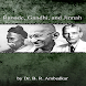 RANADE, GANDHI AND JINNAH by ANAMI TECHNOLOGY & CHHATRAPATI FILMS