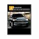 Amazing Car Service - Free App by Ozarx