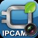 Plugo IPCam by www.plugo.com.cn