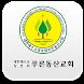 푸른동산교회 by igkorea