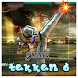 CHEATS OF TEKKEN 6 by sultan dev