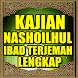 Kajian Nashoihul Ibad Terjemah by 1001 Hadist Shahih