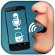 Voice Screen Lock by Sigma Code Technology