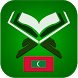 Quran Maldivian by TopOfStack Software
