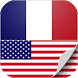 French to English Translation by ur-apps