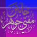 MuftiJohorApps