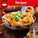 Curry Recipe by Üç Harf