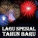 Lagu Special Natal Dan Tahun Baru Mp3