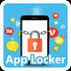 AppLock - Pattern Lock by Application Store