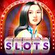 Double Diamond Slot Japan by Beeenu: Free Slots, Casino,Slot Machines, Fun