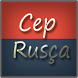 Cep Rusça by H.D Yazılım