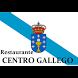 Restaurante Centro Gallego by Tucomu S.L.