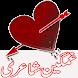 Urdu GhumGheen Shayari by PakApp