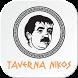 Taverna Nikos by Wappstars