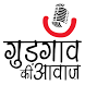 Gurgaon FM by RadioKit