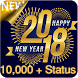 New Year Status 2018 by secure devloper
