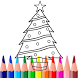 Christmas Tree Coloring Page by JennieStudio