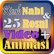 Video Kisah 25 Nabi dan Rosul by Ezka Media Apps