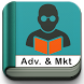 Free Advt & Marketing Communications Tutorial by Free Tutorials