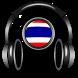 Radio Thailand by AppForFun