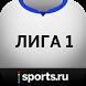 Лига-1. Чемпионат Франции+ by Sports.ru