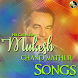 Mukesh Old Songs by Apps MzM