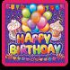 Happy Birthday Greeting Cards by Shakti Infotech